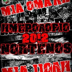 ΗΜΕΡΟΛΟΓΙΟ 2012