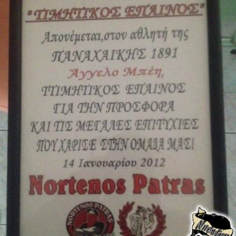 ΒΡΑΒΕΥΣΗ ΣΤΟΝ ΠΥΓΜΑΧΟ ΑΓΓΕΛΟ ΜΠΕΗ