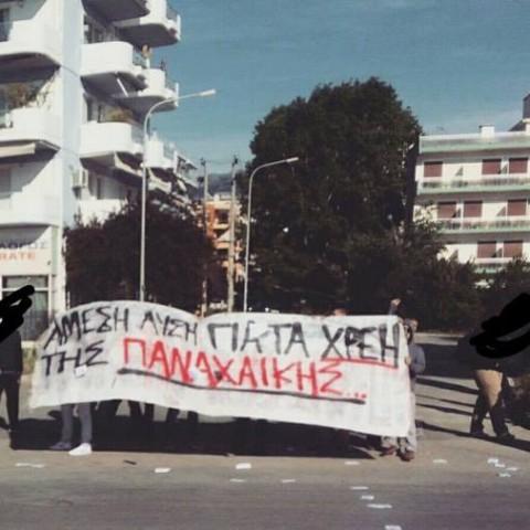 Παράσταση διαμαρτυρίας προς τον Αλέξη Τσίπρα για το θέμα της ρύθμισης των χρέων στον Ι.Ο.Π.